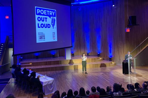 Maya at state poetry out loud competition